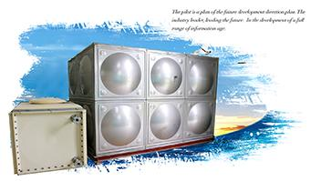 Do you know GRP water tanks?