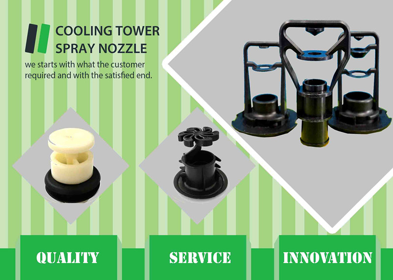cooling tower spray nozzles